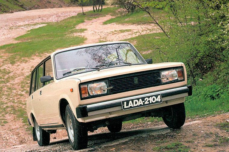"Lada 2104 ""четвёрка"""
