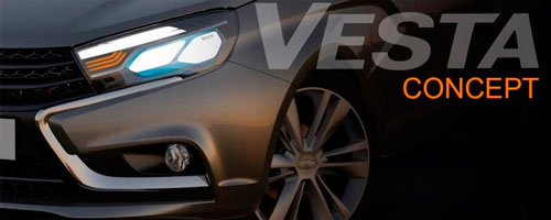 vesta_concept