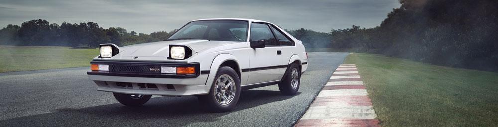A60 (1982-1985)